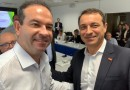 Prefeito de Mafra está participando do 1º Encontro de Articulação entre Estado e Municípios em Florianópolis, nesta terça-feira